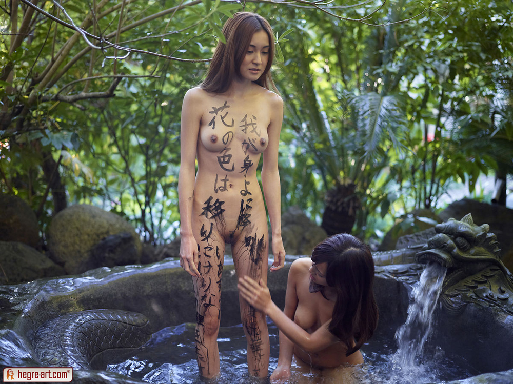 Hot spring japanese nude