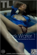Dark Water 1 : Emily J from The Life Erotic, 13 Jun 2012