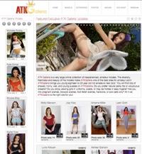 ATK Galleria